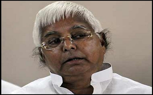 Motivational Lalu Prasad Yadav Quotes