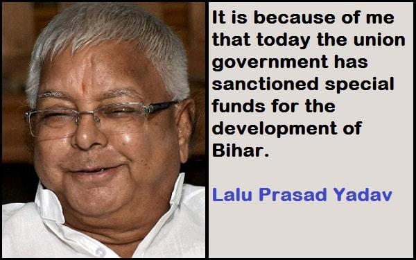Inspirational Lalu Prasad Yadav Quotes