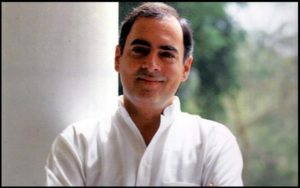 Motivational Rajiv Gandhi Quotes And Sayings