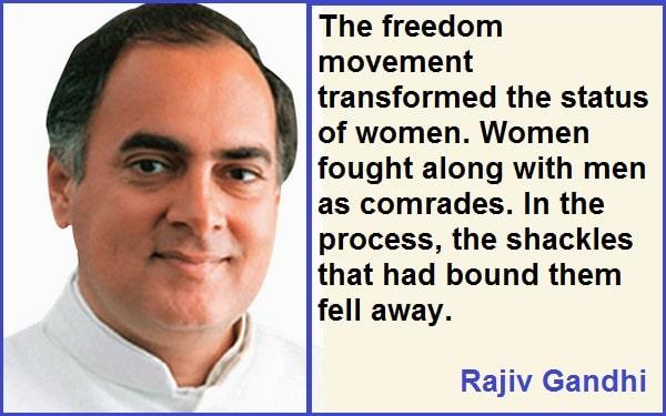 Inspirational Rajiv Gandhi Quotes