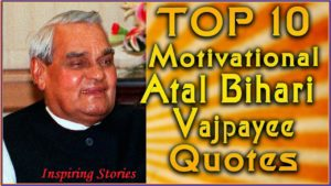 Top 10 Motivational Atal Bihari Vajpayee Quotes