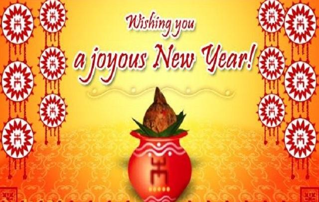 Happy New-Year