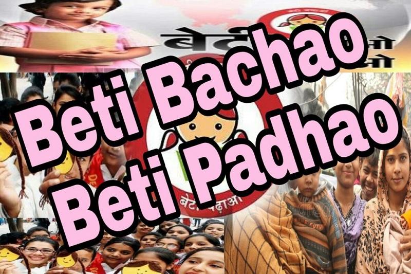 BEST SLOGANS ON BETI BACHAO BETI PADHAO 2