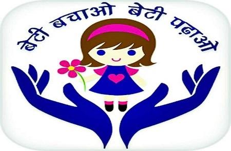 Slogans on Beti Bachao Beti Padhao