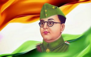 Motivational Subhash Chandra Bose Quotes