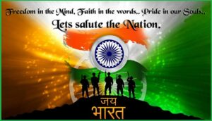 Independence Day Slogans