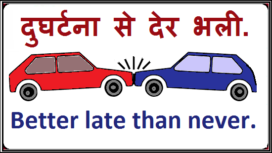 Road Safety Slogans 2