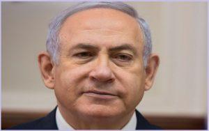 Motivational Benjamin Netanyahu Quotes