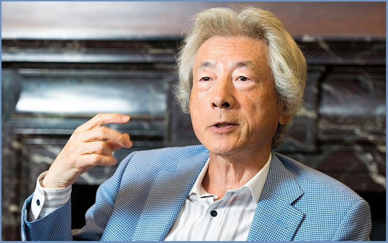 Read more about the article Motivational Junichiro Koizumi Quotes and Sayings