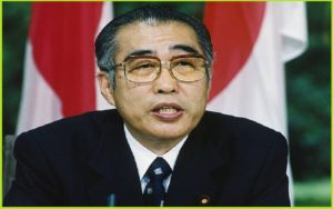 Motivational Keizo Obuchi Quotes