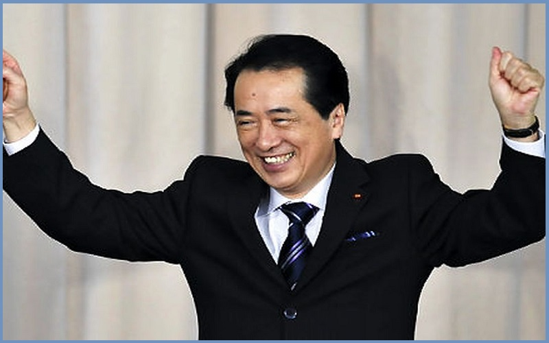 Motivational Naoto Kan Quotes