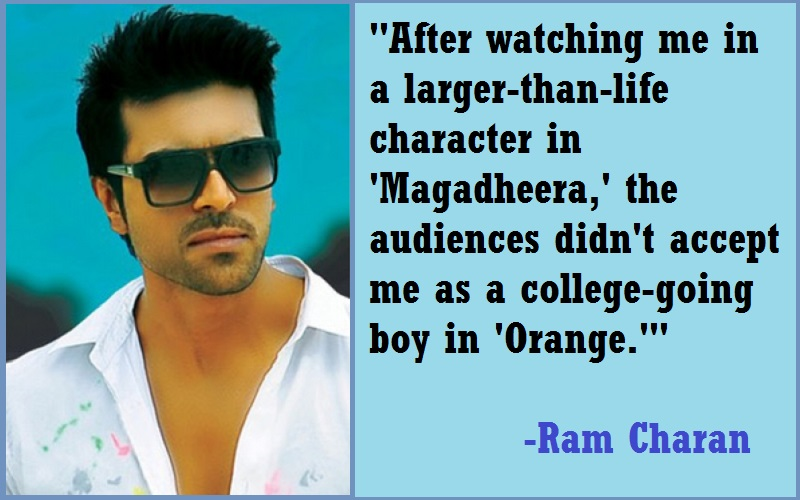 Inspirational Ram Charan Quotes
