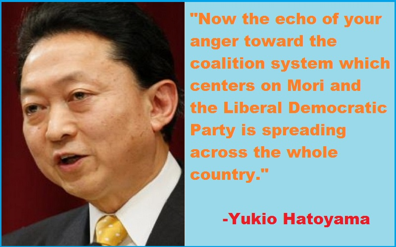 Yukio Hatoyama Quotes