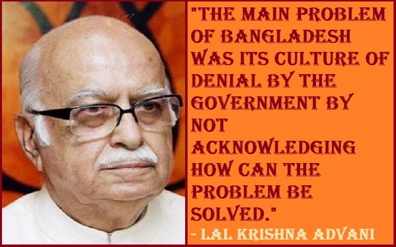 Lal Krishna Advani Quotes