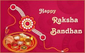 Famous Motivational Happy Raksha Bandhan Quotes