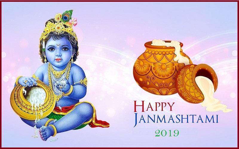 Happy Janmashtami Wishes And Massage 2019