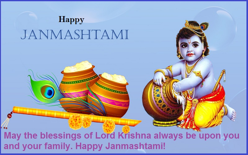Happy Janmashtami Wishes And Massage