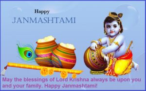 Read more about the article Happy Janmashtami Wishes And Massage
