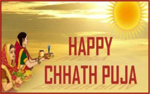 Happy Chhath Puja Messages and Wishes