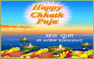 happy chhath puja wishes in english