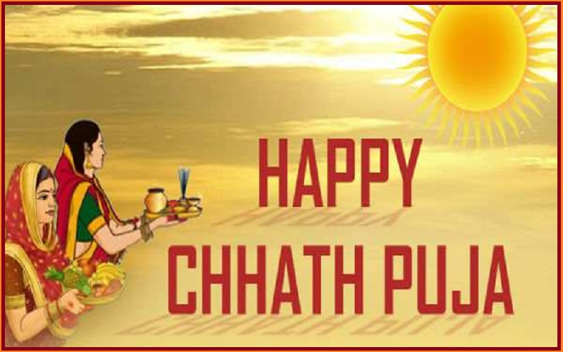 Read more about the article Happy Chhath Puja Messages and Wishes