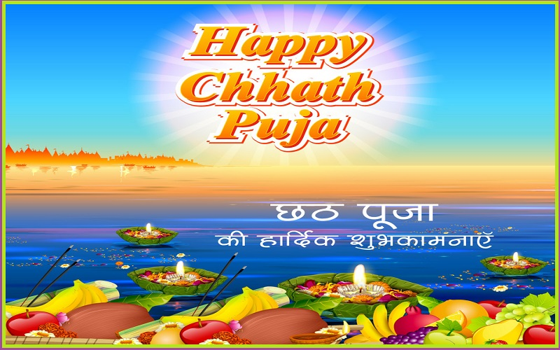 Happy Chhath Puja 2019: Wishes And Messages