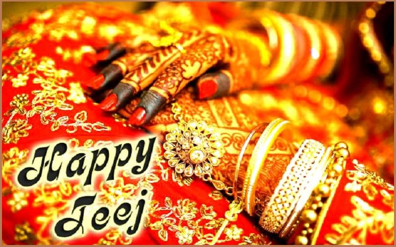 Happy Teej Festival Greetings 1