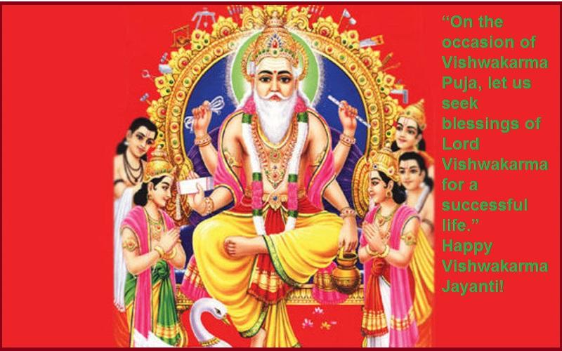 Happy Vishwakarma Puja 2021 Wishes, Quotes, SMS, Images