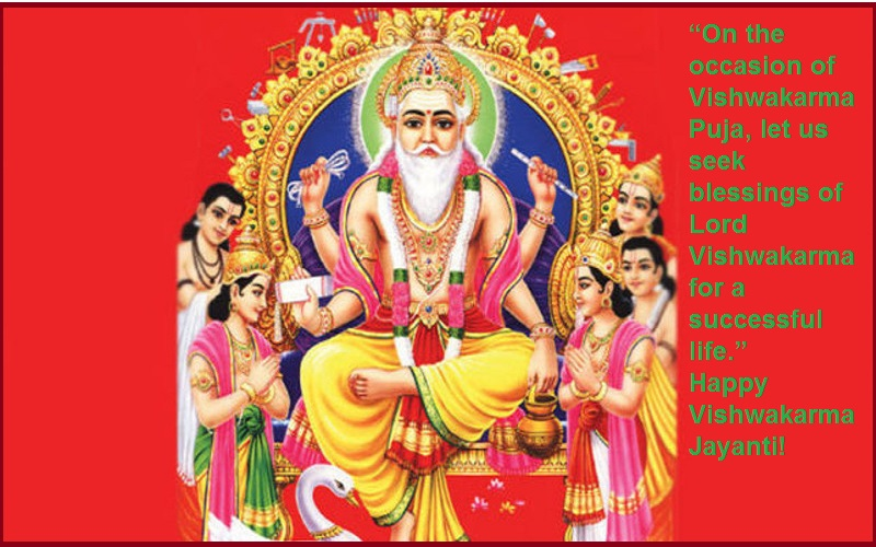 Happy Vishwakarma Puja 2019 Wishes, Quotes, SMS, Images