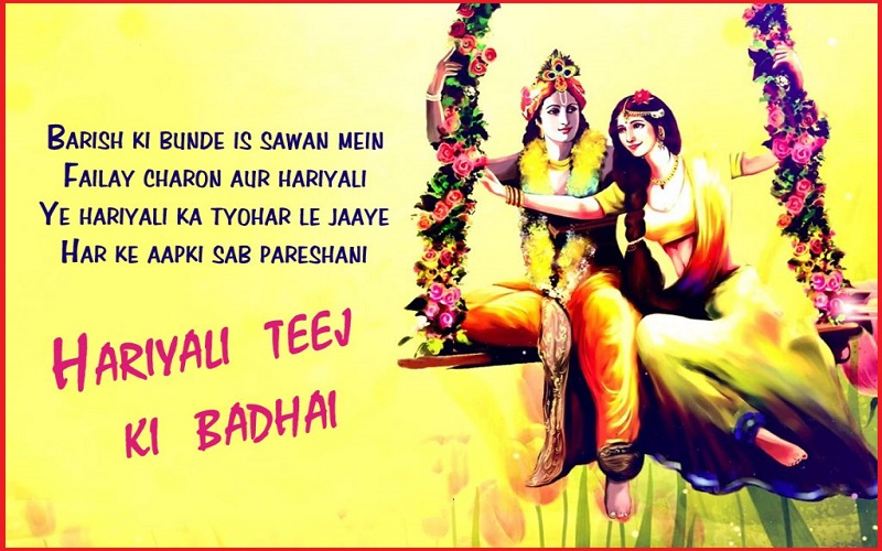 Happy Teej Festival Greetings, Images, Messages