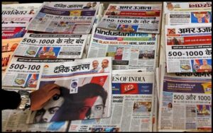 Read more about the article Famous Indian Newspapers Slogans And Taglines