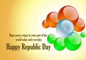 Read more about the article Famous Slogans on Republic day of India 2022
