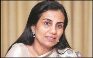 Read more about the article Motivational Chanda Kochhar Quotes And Sayings