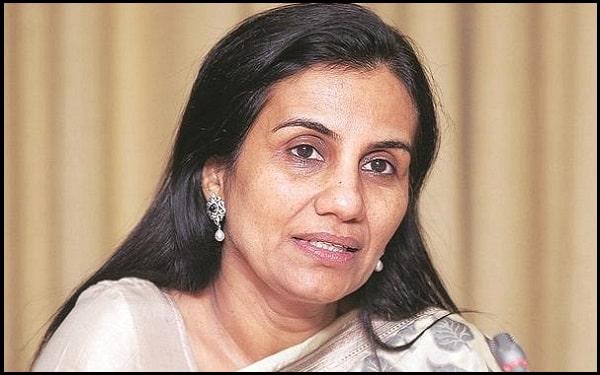 Motivational Chanda Kochhar Quotes And Sayings