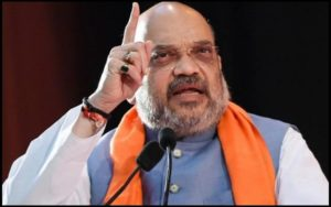 Motivational Amit Shah Quotes And Sayings
