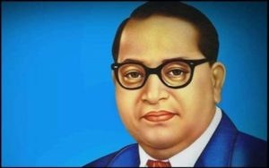 Motivational B R Ambedkar Quotes And Sayings