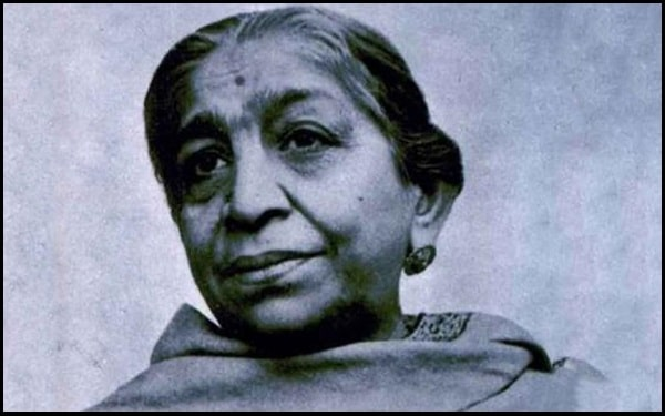 Motivational Sarojini Naidu Quotes And Sayings