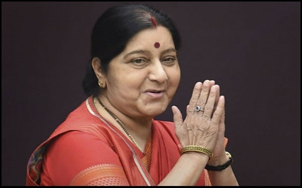 Read more about the article Motivational Sushma Swaraj Quotes And Sayings