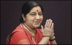 Motivational Sushma Swaraj Quotes And Sayings