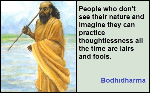Inspirational Bodhidharma Quotes
