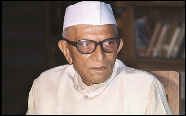 Read more about the article Motivational Morarji Desai Quotes And Sayings
