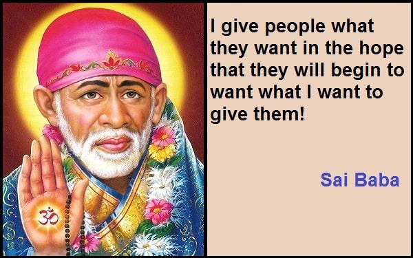 Inspirational Sai Baba Quotes