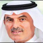 Motivational Abdul Aziz Al Ghurair Quotes And Sayings