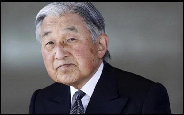 Motivational Akihito Quotes And Sayings
